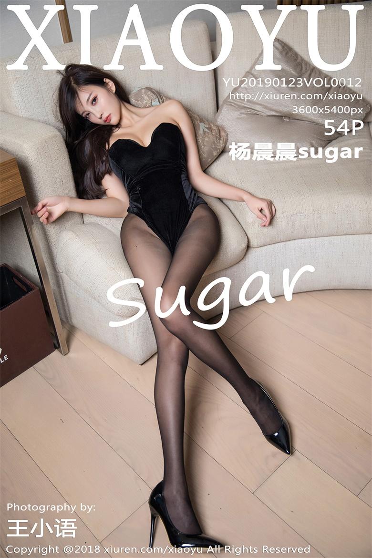 [XiaoYu]画语界 2019-01-23 Vol.012 杨晨晨sugar