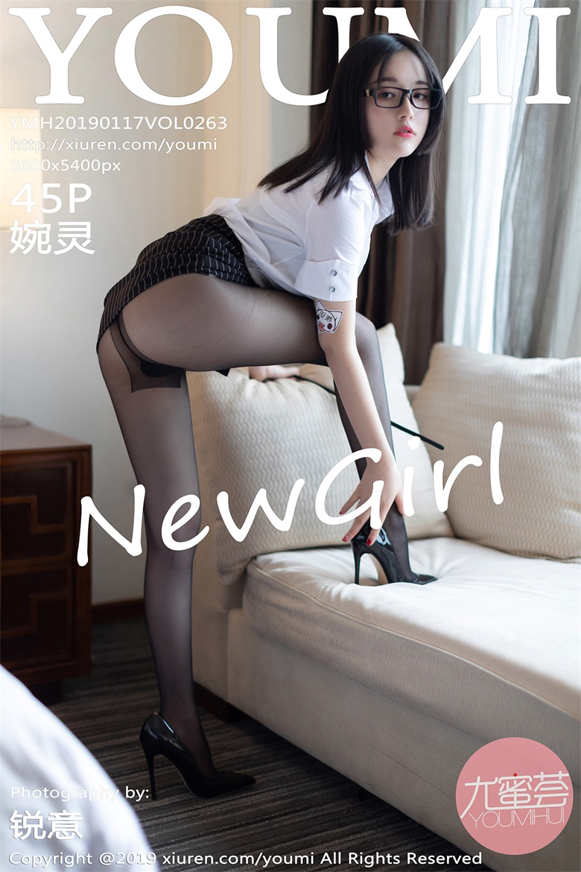 [YouMi]尤蜜荟 2019-01-17 Vol.263 婉灵
