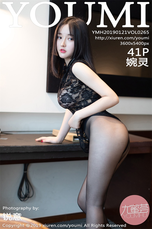[YouMi]尤蜜荟 2019-01-21 Vol.265 婉灵